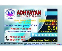 FOUNDATION (MATHS+SCIENCE +ENGLISH +SST)OFFLINE IXth By Adhyayan Kendra