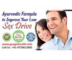 Ayurvedic Medicines to boost Sex Power in Men