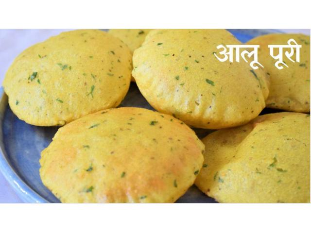 Food Connection -- आलू मसाला पूरी | Aloo Puri | Potato Poori Recipe | Kids Lunch Box Recipe