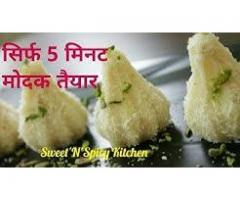 Sweet'N'Spicy Kitchen ---- Coconut Modak