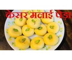Meenu's Cookbook --- Kesar Malai Peda Recipes: Quick and easy Malai Peda : Festival Special