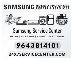 Samsung Refrigerator Service Center in Gurgaon | Samsung Customer Care | Doorstep Repair Services