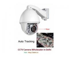 CCTV Camera Wholesaler in Delhi