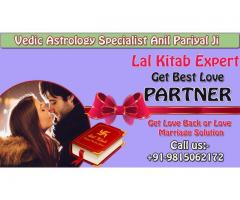 Get best Suggestion to make life good by Our Lal Kitab Expert, Best Astrologer in the World